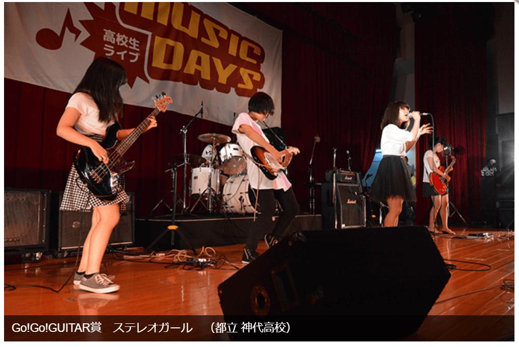 2015年東京都軽音大会